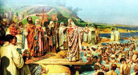 Хрещення Русі відзначають сьогодні в Україні