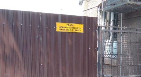 Будні ОСББ в Кам'янському: наради з комунальниками та пошук співфінансування