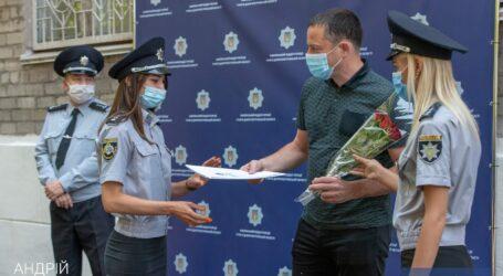 В Каменском отметили 5-ю годовщину со дня создания Национальной полиции Украины