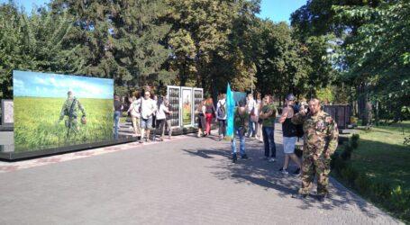 Про загиблих в АТО українських військових згадували сьогодні в Кам'янському