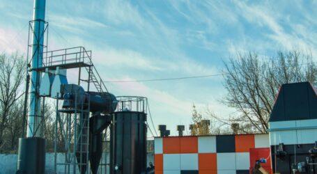 Влада Кам'янського проти небезпечного виробництва і закликала мешканців міста висловитись щодо проекту ТОВ «Рокобан»
