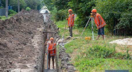 В Каменском по улице Циолковского монтируют новую ливневую канализацию