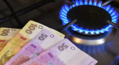 Вибирати постачальника газу можуть споживачі в Кам'янському: навіщо і як це зробити?