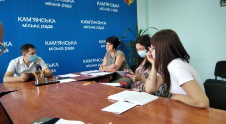 Позачергова сесія міськради Кам'янського розгляне нагальні «карантинні» зміни до бюджету