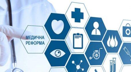 Про платні послуги в медичних закладах Кам'янського