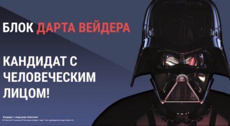 Вибори у Кам'янському: партії-фантоми та довіра до виборів