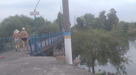 Дорога спогадів: як ходили на пляж мешканці Дніпродзержинська