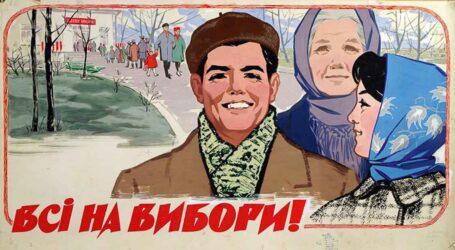 Змагання за депутатські мандати в Кам'янському: партійні списки. Частина 1.