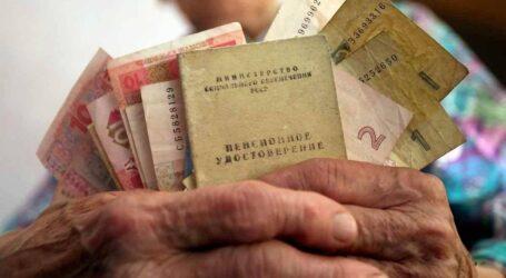 До запровадження накопичувальних пенсій вже в наступному році слід готуватись мешканцям Кам'янського