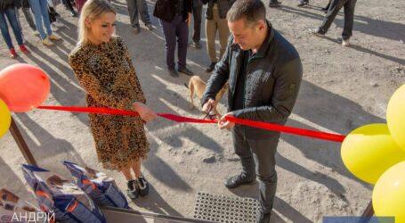 В Каменском открыли приют для бездомных животных