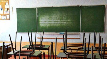 Школярі Кам'янського підуть на канікули з 22 жовтня