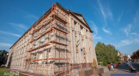 В Каменском начали реконструкцию коллегиума № 16
