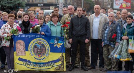 У Кам'янському відбувся пам'ятний захід до Дня захисника України