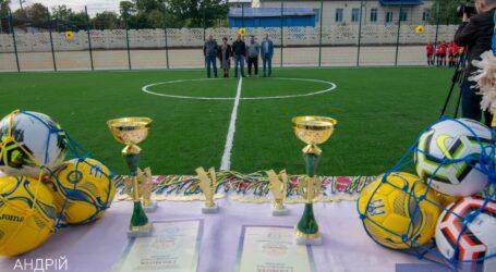 В Карнауховке открыли многофункциональный спортивный комплекс