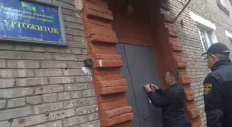 Рятувальники в Кам'янському не тільки рятують і закликають, а й карають за недбалість