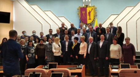 Міськвиконком та постійні депутатські комісії в Кам'янському: персональний склад