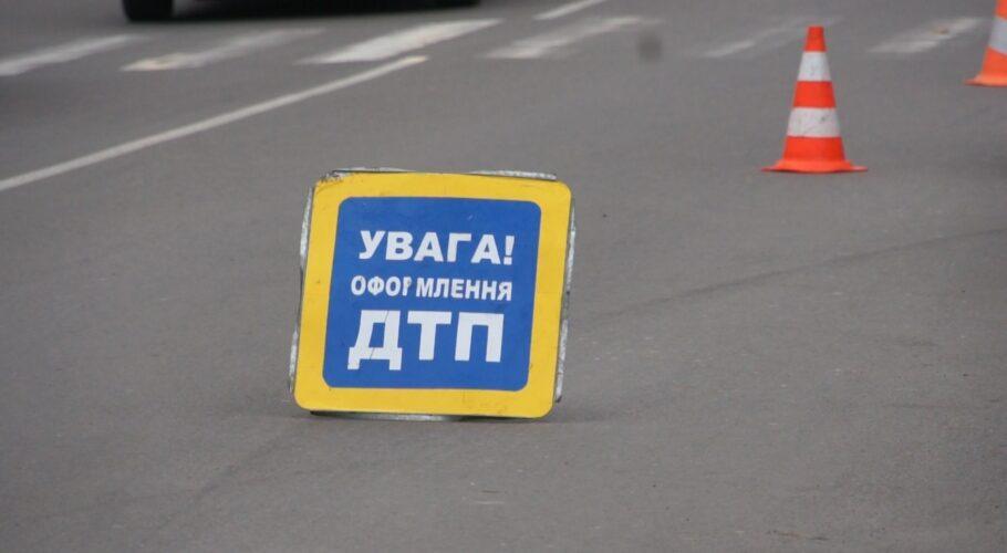 Як водії Кам'янського можуть оформити ДТП без поліції
