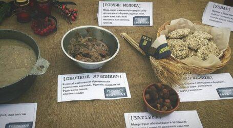 День пам'яті Голодомору відзначають в Кам'янському