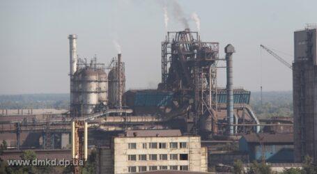 Днепровский меткомбинат в Каменском продадут за долги