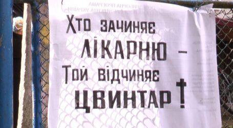 Час платити за зруйновану медицину України