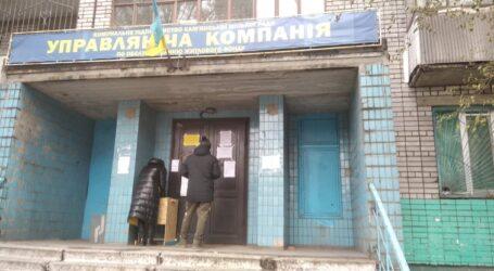 До управителів житлом в Кам'янському завітала зміна керівництва та перевірка