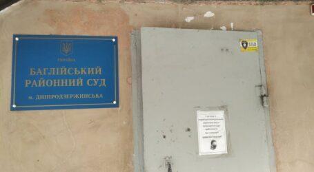 Суд не хоче закривати торішню справу про побиття охоронця в Кам'янському