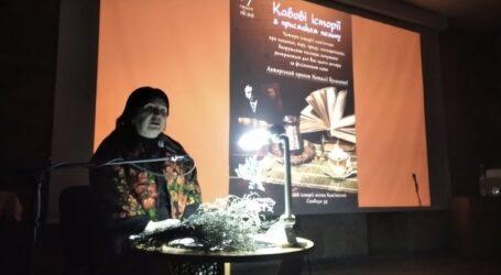 Ліки від амнезії з кавою пропонували мешканцям Кам'янського історики