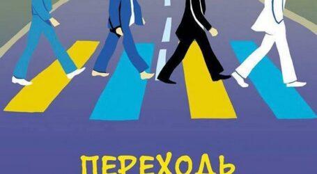 З нового року в Україні почнуть штрафувати за російську мову