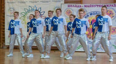 Молодь Кам'янського змагалась у танцювальному конкурсі