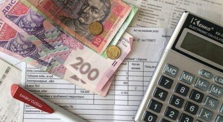 За год коммунальные услуги в Украине выросли на 57%