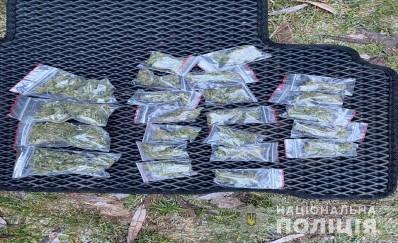 На Дніпропетровщині затримали наркодилерів
