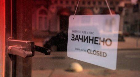 В Каменском на выходные снова заработают  магазины, кафе и рестораны