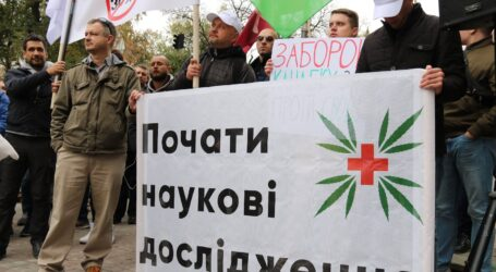 Легалізацію медичних препаратів з конопель готує Верховна Рада України