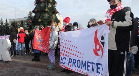 Городские власти встретились с представителями фанатов БК «Прометей»