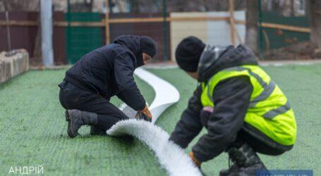 В Каменском продолжается строительство многофункциональных стадионов