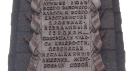Колупати постамент меморіалу «Прометей» не погодилась міськрада Кам'янського