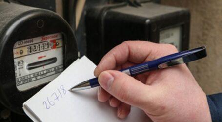 Як передати показання лічильників за використану електроенергію в період новорічних свят