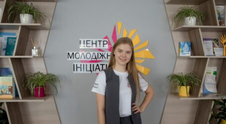 Кам'янчанка Катерина Боровик стала головою Правління Молодіжної ради при Дніпропетровській облдержадміністрації