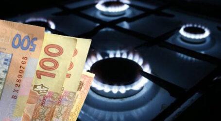 Кабмін ухвалив граничну ціну на газ