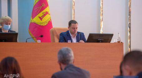 Депутати Кам'янського ліквідували УКОЖФ