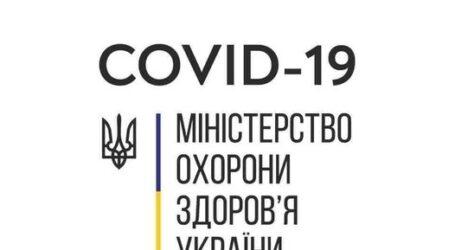 Закупівельна ціна за дозу вакцини проти COVID-19 становитиме більше 500 гривень