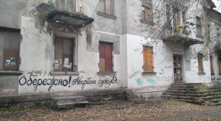 Мільярд гривень на ремонти житла планує спрямувати міське самоврядування Кам'янського