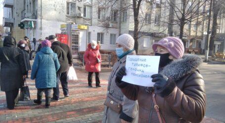Антитарифна акція в Кам'янському: по дорозі, без політиків, але з політичними ідеями