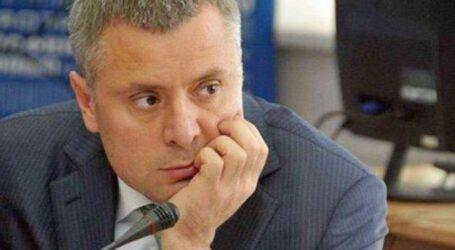 Керівник міністерства енергетики озвучив варіант зниження вартості газу для населення