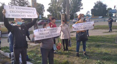 """Мешканці БАМу та Соцміста вийдуть на мітинг проти """"Рокобана"""""""