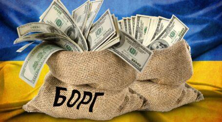 Чотирнадцять тисяч гривень заплатить кожен мешканець Кам'янського за борги України в 2021 році