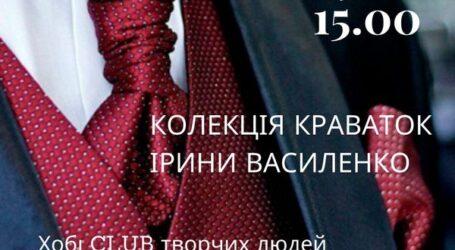 Кам'янчан запрошують подивитися на колекцію краваток