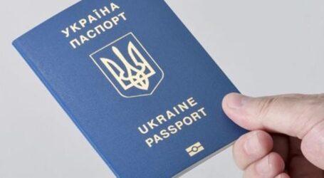Український паспорт в рейтингу паспортів світу посів 38 позицію