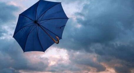 Дощ, туман і вітер: надзвичайники попереджають про погіршення погоди