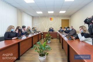 У Кам'янському відбулося засідання виконавчого комітету міської ради